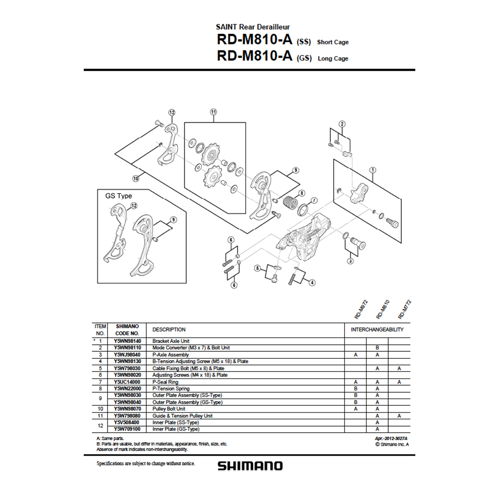 Shimano RD-M810 Outer Plate Y5WN98030 SS